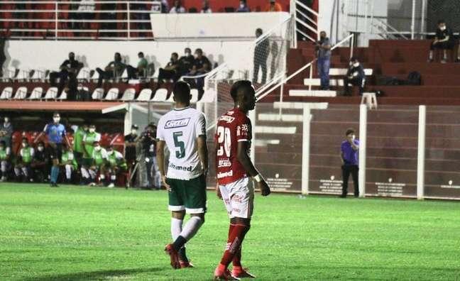 (Foto: Divulgação/Vila Nova)