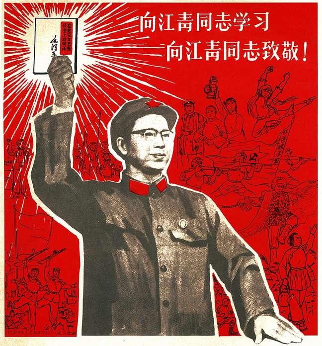 """Um dos cartazes com a imagem de Jiang Qing segurando famoso """"Livro Vermelho"""" de Mao"""