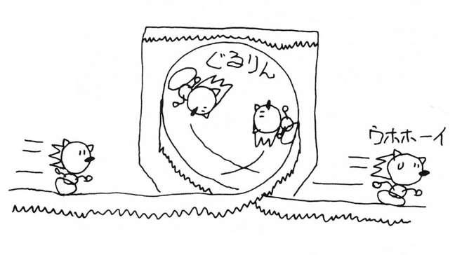Ilustração feita pelo game designer Hirokazu Yasuhara