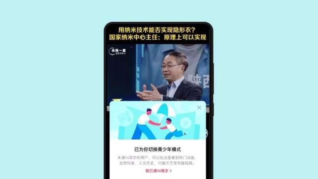 """Aviso em tela do """"modo jovem"""" do Douyin, versão chinesa do TikTok"""