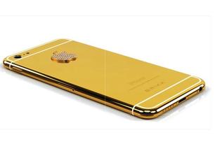 Loja começa pré-venda de iPhone 6 de ouro