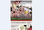 """'ABC' recoge en su portada la victoria del Atlético de Madrid contra el Real Madrid en la Copa del Rey. Además alude a la nueva ley educativa con el titular: """"Ley del máximo esfuerzo""""."""