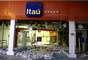 A agência do Banco Itaú ficou destruída após a ação criminosa