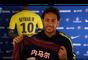 Neymar ainda não tem data certa para voltar a representar o Paris Saint-Germain