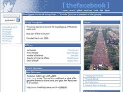 bac0fe3d55 Facebook completa 10 anos  confira a história da rede social