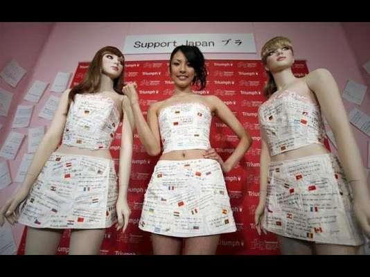 Lencer a original para levantar el nimo de los japoneses for Japonesas en ropa interior