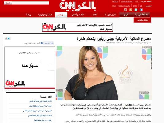 Jenni Rivera's tragic death was covered by various prestigious international outlets including CNNArabic.com.