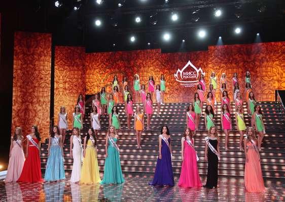 La ciudad de Moscú ha sido sacudida por la belleza de sus mujeres, durante una dura competencia de belleza entre más de 50 candidatas, donde Elmira Abdrazakova de 18 años de edad, fue elegida como la nueva soberana al trono de Miss Rusia 2013.