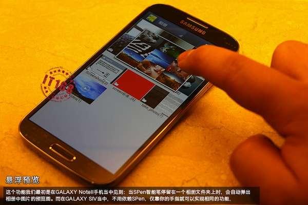 Pela primeira vez, imagens em alta resolução que seriam do Samsung Galaxy S4, cujo lançamento é aguardado para esta quinta-feira, às 20h (horário de Brasília), em Nova York foram divulgadas