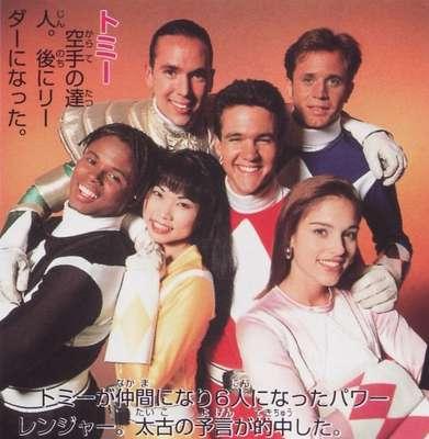 Este ano, a série de TV Power Rangers completa 20 anos desde sua primeira exibição. Franquia da Saban Entertainment, hoje Saban Brands LCC, o programa foi sucesso imediato em todos os países para o qual foi vendido e impulsionou a importação de outras atrações. A série norte-americana utilizava cenas de lutas e batalhas da franquia japonesa Super Sentai, adicionando filmagens com atores norte-americanos no restante do roteiro, para incluir elementos da cultura e estilo de vida dos Estados Unidos