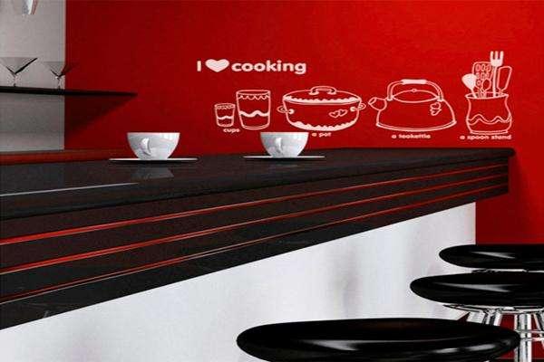 Innovadores vinilos para decorar tu cocina for Utensilios modernos