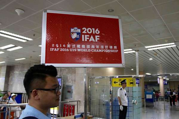 México ya está en Harbin, China, sede del Mundial