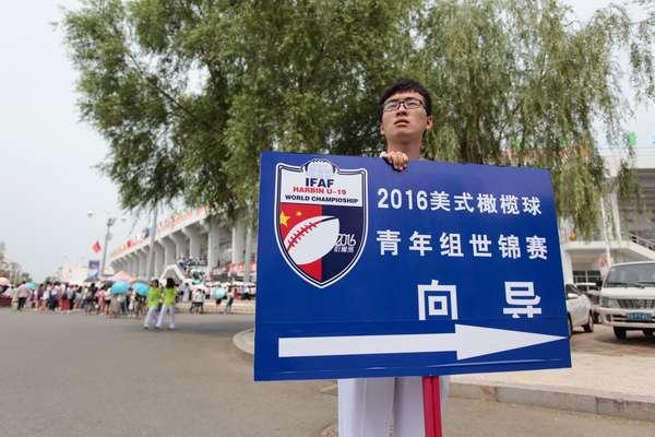 Aspectos de la ceremonia inaugural del Campeonato Mundial U19