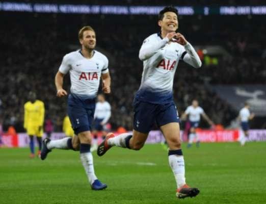 Son marcou um lindo gol na partida