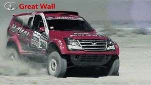 Así Great Wall se luce en el Rally Dakar 2014